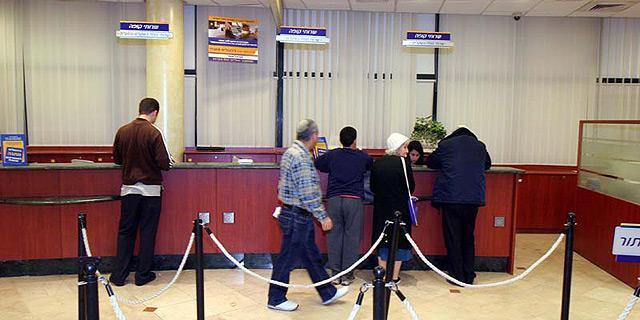 מהו המהלך שיניב תחרות בבנקים?