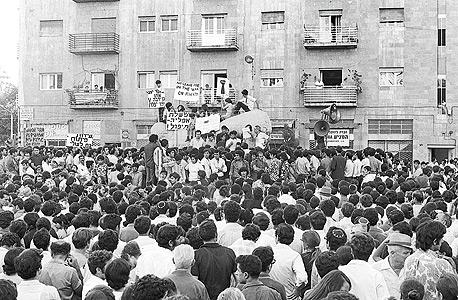 """הפגנות הפנתרים השחורים ליד בנייני הרכבת של שכונת מוסררה בירושלים, בשנות השבעים. אפרת: """"פרויקט דכאני אבל גם מאמץ לאומי אדיר"""" (צילום: צילום: דוד רובינגר)"""