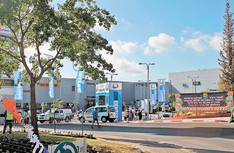 המרכז המסחרי במעלות