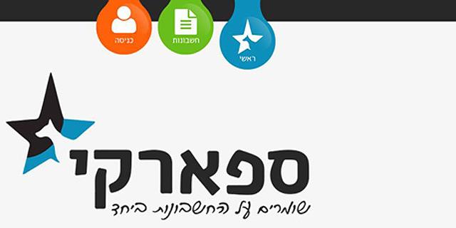 אתר החברה