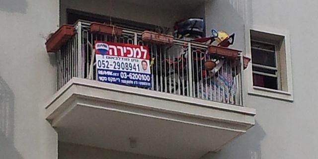 בכמה נמכרה דירה 4 חדרים בשכונת יוספטל בכפר סבא?