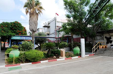 מפעל יוניליוור בחיפה