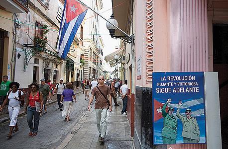 רחוב בהוואנה, קובה