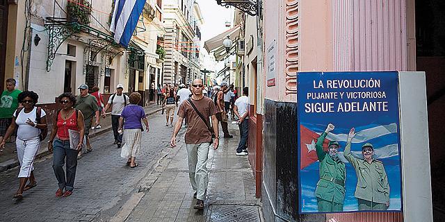 משבר חמור בקובה: הממשלה מודיעה על קיצוב