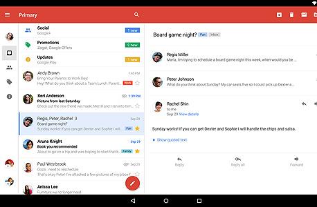 אפליקציית ג'ימייל gmail 5 אנדרואיד לוליפופ גוגל, צילום מסך: אפליקציה Gmail ובלוג גוגל