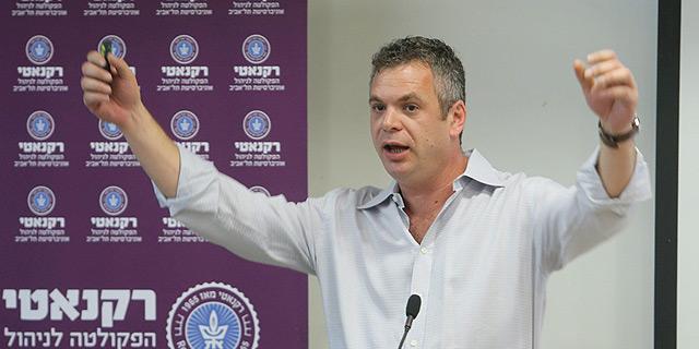וויקס הישראלית שילמה כ-10 מיליון דולר על הפרסומת בסופרבול