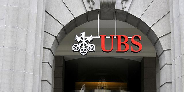 UBS נערך לחקירה פלילית ברשות המסים
