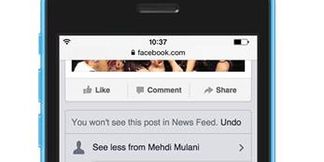 חדש בפייסבוק: לנקות את הפיד מתכנים מעצבנים