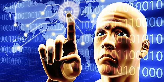 """דו""""ח טכנולוגי: לשלוח SMS בכוח המחשבה"""
