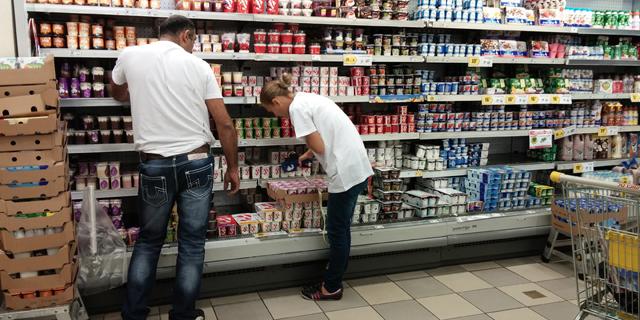 שלוש המחלות הכרוניות של שוק המזון