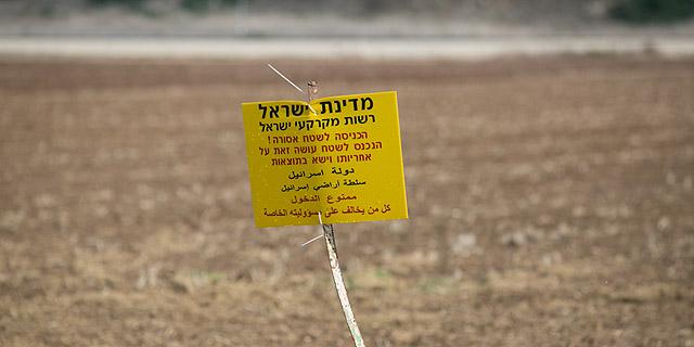 """כתב אישום נוסף נגד עו""""ד מקיסריה בפרשת הונאת הקרקעות בצפון"""