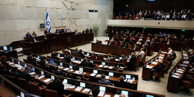 The Most Urgent Tech-Related Tasks the New Israeli Parliament Must Tackle