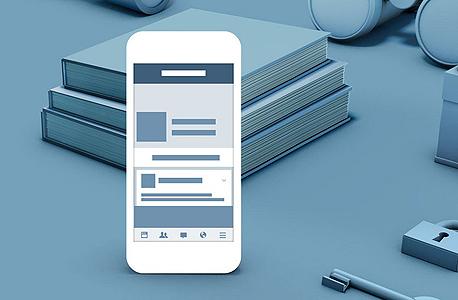 פייסבוק פרטיות מידע אישי ריגול, צילום מסך: פייסבוק