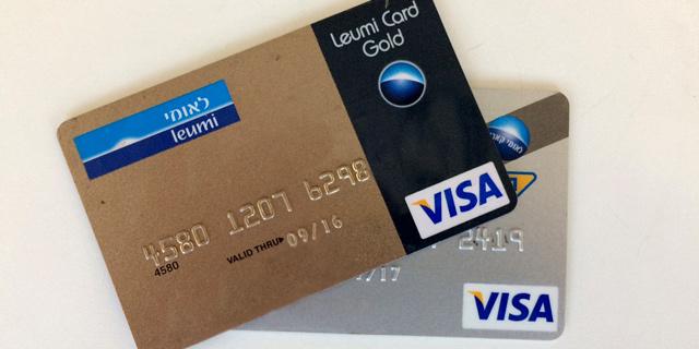 לאומי קארד: הרווח הנקי עלה ב-10%, זינוק של 44% בהפסדי אשראי