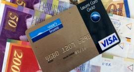 כרטיס אשראי לאומי קארד