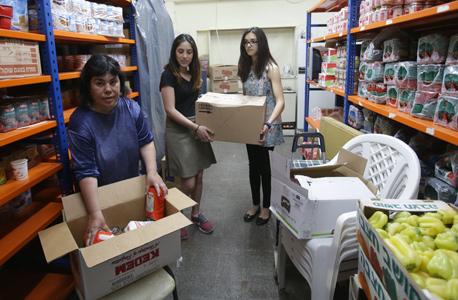 מרכז סיוע של לתת בבית שמש