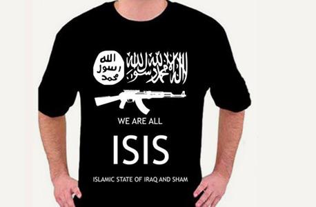 מכירת מרצ'נדייז דאעש ברשת. האם מדובר בתוכן ג'יהאדיסטי?