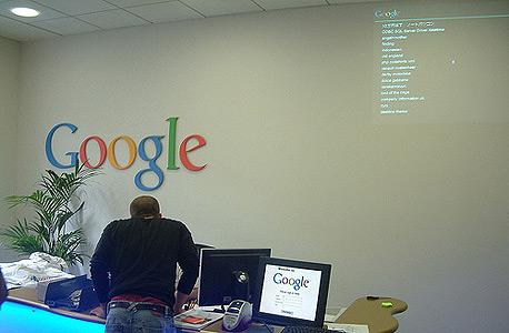 גוגל צרפת