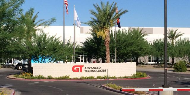 מיזם זכוכית הספיר המשותף של אפל ו-GT יוחלף בדאטה סנטר אימתני