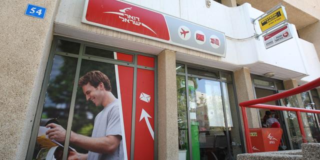 בגלל הקורונה: דואר ישראל הודיע על עיכובים, אמזון עוצרת קבלת סחורה