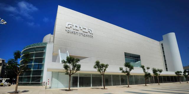 """ביהמ""""ש: לקדם תמיכה כספית מהממשלה לכיסוי החובות של תיאטרון הבימה"""