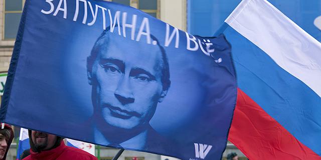 146% הצבעה. כמה מהם אמיתיים?, צילום: שאטרסטוק