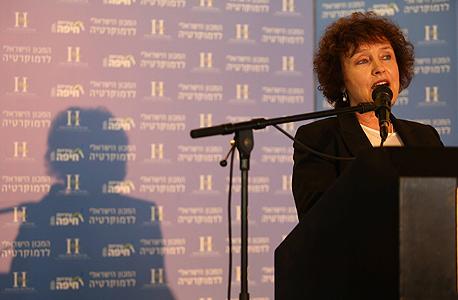 קרנית פלוג נגידת בנק ישראל 20.11.14, צילום: אלעד גרשגורן