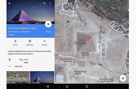 גוגל, אולי תעשו משהו עם Maps?