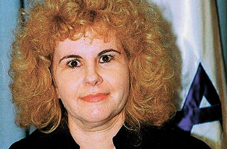 השופטת שלומית יעקוקוביץ