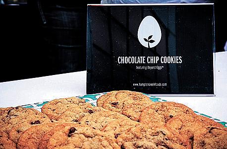 """העוגיות של המפטון קריק. """"חדשנות במזון היא לא רק להפוך חטיפים ליותר קריספיים"""""""