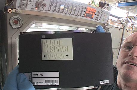 רכיב שהודפס בתחנת החלל הבינלאומית