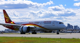 A Hainan Airlines aircraft. Photo: Getty Images