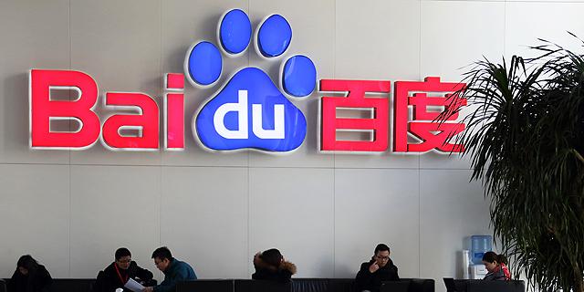 דיווח: באידו מתכננת הנפקה של מיליארד דולר לאתר הסטרימינג שלה