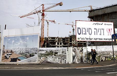 אתר בנייה של דניה סיבוס בירושלים (ארכיון)