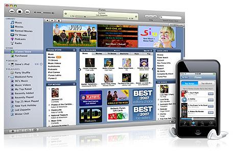 אפל אייטיונס מוזיקה דיגיטלית