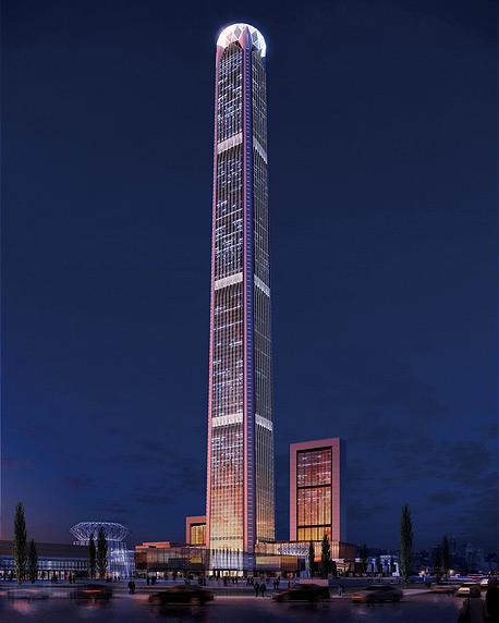 מגדל גולדין פיננס 117, המוכר גם בשם צ