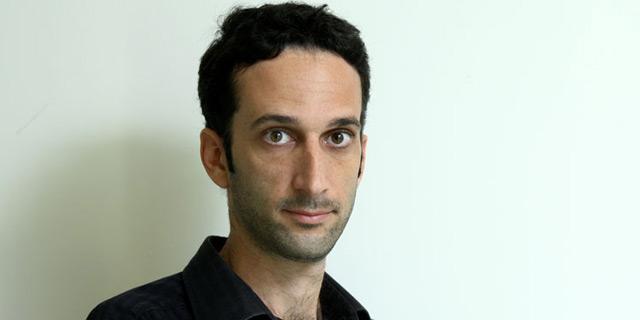 מסיבת ההפתעה של בנק ישראל: פלוג התחילה בלי להודיע