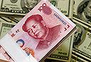 עוקפת את ארהב: סין משיקה מטבע דיגיטלי בגיבוי הבנק המרכזי