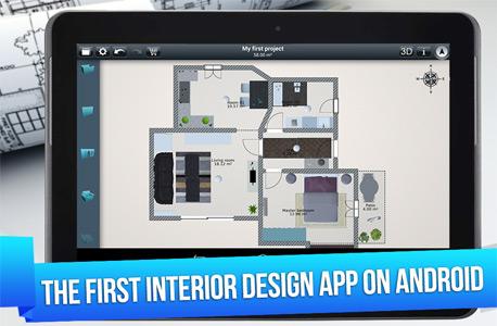 home design 3d אפליקציה עיצוב פנים