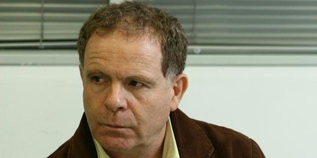 לאחר שנה: יהושע למברגר מונה למאתר נציגי ציבור בבנק ישראל