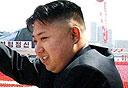 מנהיג המדינה, קים ג'ונג און, צילום:  KCNA REPUBLIC OF KOREA OUT