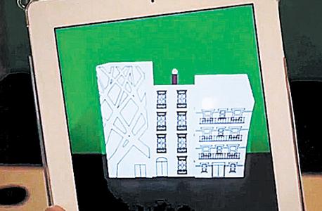 עיקום בניינים במציאות מוגברת. סוני מנסה לזהות מה מתחבא מאחוריהם