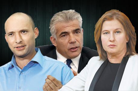 ציפי לבני (מימין), יאיר לפיד ונפתלי בנט. מבטיחים שינוי אבל לא מפרטים