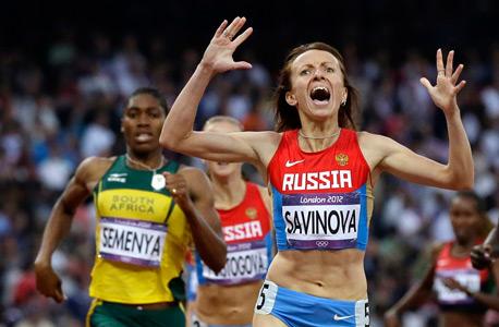 מריה סאבינובה האצנית הרוסית זוכת מדליית הזהב 800 מטר חשודה בנטילת סמים אסורים, צילום: איי פי