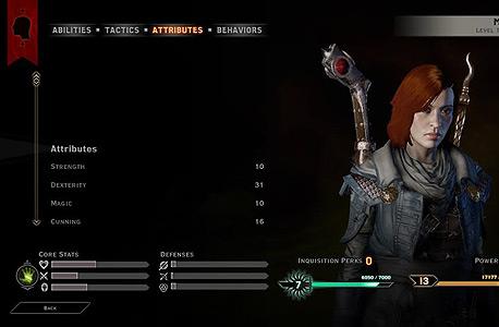 מערכת פיתוח הדמויות של המשחק