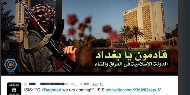 """אחד מעמודי הפייסבוק של דאע""""ש"""