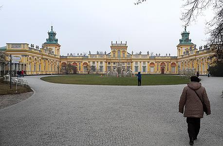 ארמון וילנוב