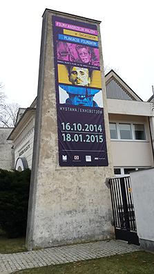 מוזיאון הפוסטרים