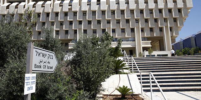 """בנק ישראל על חובות משקי הבית: """"בהשוואה בינלאומית אנחנו במקום נמוך"""""""