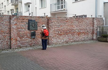 שריד של חומת גטו ורשה